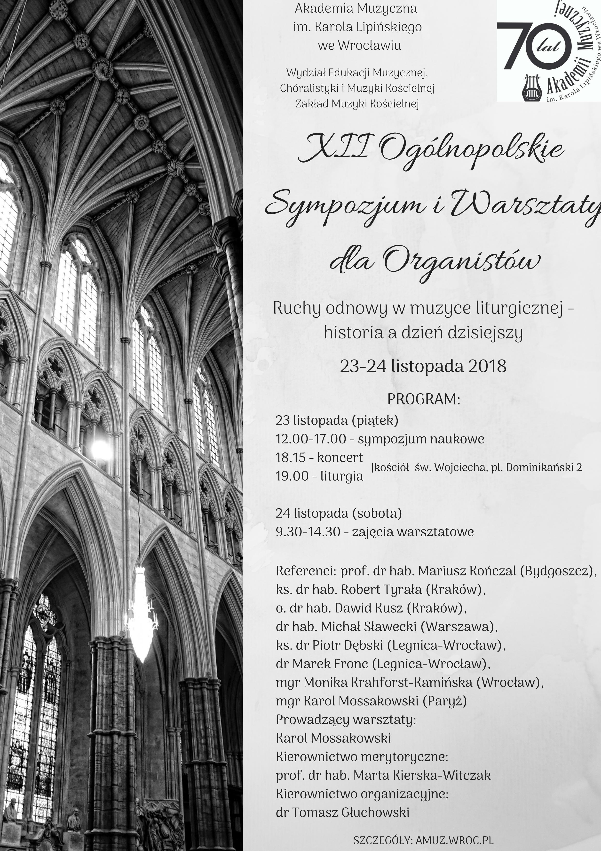 XII Ogólnopolskie Sympozjum i Warsztaty dla Organistów