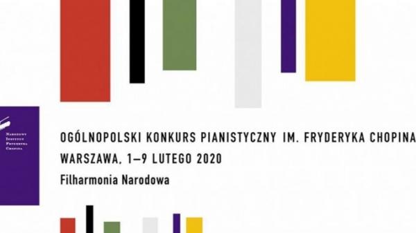 Piotr Alexewicz - student AMKL zwycięzcą 50. Ogólnopolskiego Konkursu Chopinowskiego!