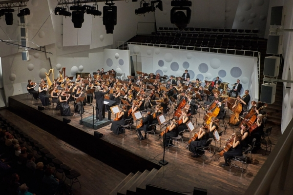 Koncert Europejskiej Studenckiej Orkiestry Symfonicznej - Hochschule für Musik Carl Maria von Weber Dresden 21.11.2016